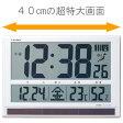 デジタル温湿度計:40cm特大時計&温湿度計YW9088(壁掛・卓上)【送料無料・代引料無料】【02P29Aug16】