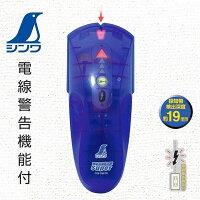 下地センサー:電線警告つき間柱探知機78576