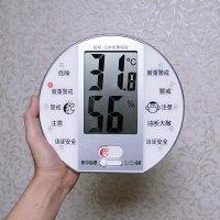熱中症指標計付きデジタル温湿度計6941と手