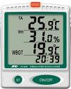 WBGT計:A&D熱中症指数計&温湿度計データロガーAD-5696【送料・代引無料】