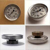 薪ストーブ等高温まで計測できるアナログ温度計