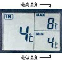 最高最低温度を常時表示するデジタル温度計