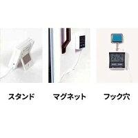 3つの設置方法が可能な外部センサー温度計