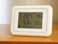 熱中症計付き無線温度計