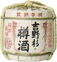 長龍酒造吉野杉の樽酒 壺詰 3600ml.eお届けまで7日ほどかかります