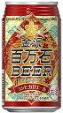 Japan beer 日本ビール金沢百万石ビールコシヒカリエール缶350mlx24本hntお届けまで10日ほどかかります