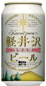 Japan beer 日本ビール軽井沢ビール 白ビール(ヴァイス)350ml/24.hn.eお届けまで10日ほどかかります