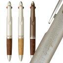 期間限定 色入れ 名入れ 無料名入れ 三菱鉛筆 ピュアモルト 2 1 3機能ペン 0.7mm MSXE3-1005-07超 低摩擦 ジェットストリーム インク搭載で書き味滑らか名入れ無料/メール便 送料無料ボールペン シャーペン シャープペン 多機能ペン 名入