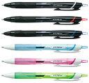 名入れ 無しの商品です三菱鉛筆 ジェットストリーム スタンダードボールペン 0.38 0.5 0.7mm SXN-150送料別プレゼント 文房具 筆記用具