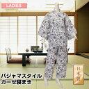 Mサイズ(春夏)婦人/レディース パジャマ型ねまき 「綿100%2重ガーゼ素材」日本製