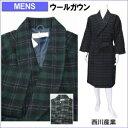Lサイズ(秋冬) 紳士/メンズウールガウン ロング丈タイプ 総裏地つきで軽くて暖か (西川産業 日本製)