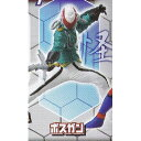 ボスガン 【 ガシャポン HGシリーズ 仮面ライダー34 誕生!仮面ライダーカブト編 】 バンダイ