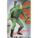 カメバズーカ 【 ガシャポン HGシリーズ 仮面ライダー6 ライダー3号その名はV3編 】 バンダイ カプセル ガチャガチャ