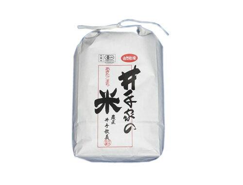 有機米自然乾燥米 白米5kg