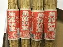 角館納豆製造所 藁苞入りひきわり納豆 90g 4個セット 【クール便】