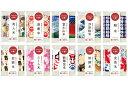 NIPPON RICE 日本文化米 10袋セット