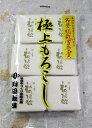 岡田製菓 極上こがし諸越(袋入12枚)