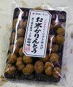 秋田いなふく米菓 お米かりんとう ミルク珈琲味