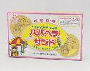 三浦商店 ババヘラサンド8枚(イチゴ・バナナ各4枚)秋田名物「ババヘラ・アイス」のクリームサンド