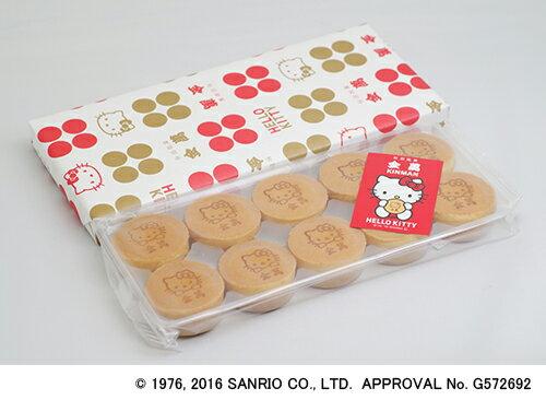 ハローキティ 金萬(きんまん)10個入