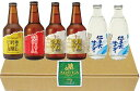 【産地直送・送料込!】 秋田あくらビールとニテコサイダーセット(4種6本) 代金引換不可