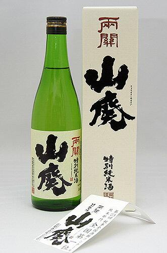 両関酒造 特別純米 山廃 720ml