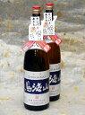 天寿酒造 純米大吟醸 鳥海山 1.8L