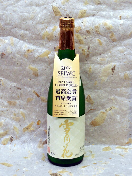 両関酒造 純米大吟醸 雪月花 720ml
