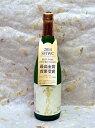 両関酒造 純米大吟醸 雪月花 720ml...