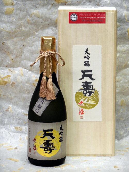 2009年醸造天寿酒造 大吟醸 天寿 古酒 720ml