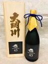 【数量限定】大納川 純米大吟醸原酒 45國酒 貴乃花 720ml