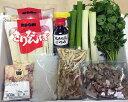 きりたんぽ鍋 3人前セット【タンポヤ林】【産地直送・送料込!】