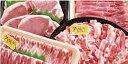 【産地直送】 秋田かまくらミート 県産ブランド豚「八幡平ポーク」Aセット  代引き発送不可 着日指定