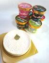 ショッピングアイスクリーム チーズケーキ&ジャージーアイスクリーム6個セット 【産地直送】花立牧場工房ミルジー 着日指定は7日後以降で承ります