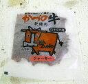 樂天商城 - 秋田県畜産農業協同組合 かづの牛 乾燥牛肉ジャーキー15g