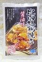 【冷凍便発送】 秋田味商 比内地鶏焼き 醤油味