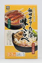 斎藤昭一商店 秋田きりたんぽ味くらべ 2-3人前 きりたんぽ6本、比内地鶏スープ、田楽みそ付