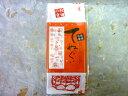 樂天商城 - 草薙デザイン事務所 てぬぐい 「秋田の食」