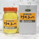 安士養蜂園 アカシア蜜 600g 化粧箱入