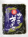 【冷凍便発送】渉水産 ぎばさ(ギバサ)100g【ギバサ・アカモク】