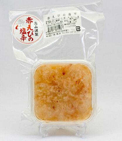 【冷凍便発送】 高山食品赤えびの塩辛
