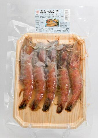 【冷凍便発送】 高山食品 赤えび糠漬 5尾