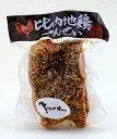 【冷蔵便発送】秋田高原ハム 比内地鶏くんせい ペッパーブロック