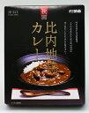 秋田味商 比内地鶏のカレー 中辛