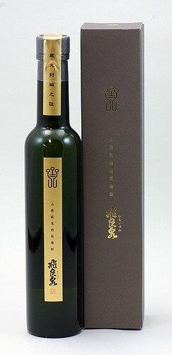 飛良泉本舗 山廃純米粕取焼酎 飛良泉(42度) 300ml