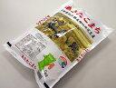さとう米穀 令和2年産 あきたこまち特別栽培米 5kg 勝平得之パッケージ!