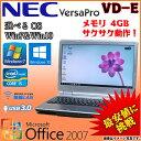最安値に挑戦 中古 ノートパソコン Microsoft Office NEC VersaPro VD-E 選べるOS Windows7 Windows10 三世代Core i5 WiFi メモリ 4GB ..