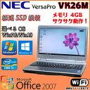中古 ノートパソコン Microsoft Office NE...