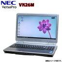 【あす楽】【送料無料】 中古 ノートパソコン『VersaPro』 NEC VK26M 中古パソコン ノート PC 中古PC 選べる os Windows7 Windows10 Office 付き 三世代Core i5 WiFi メモリ 8GB SSD 240GB DVD-ROMドライブ 無線LAN A4大画面 ウインドウズ10 アキデジタル