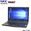 【あす楽】【送料無料】 中古 ノートパソコン『VersaPro』 NEC VK26T ノートpc 中古 パソコン pc 新品SSD搭載 バーサプロ 選べる os Windows7 Windows10 Office 付き 三世代Core i5 WiFi メモリ 8GB 新品 SSD 240GB DVD-ROMドライブ 無線LAN A4 大画面 アキデジタル